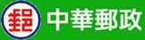 會說話的卡片,委託中華郵政指定送達 , 貨到付款,安心購物