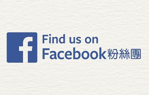 ispeakcard_facebook