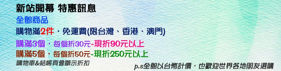 shop-banner012