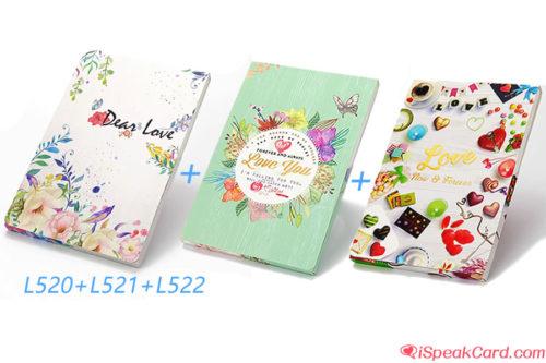 love_l520l521l522
