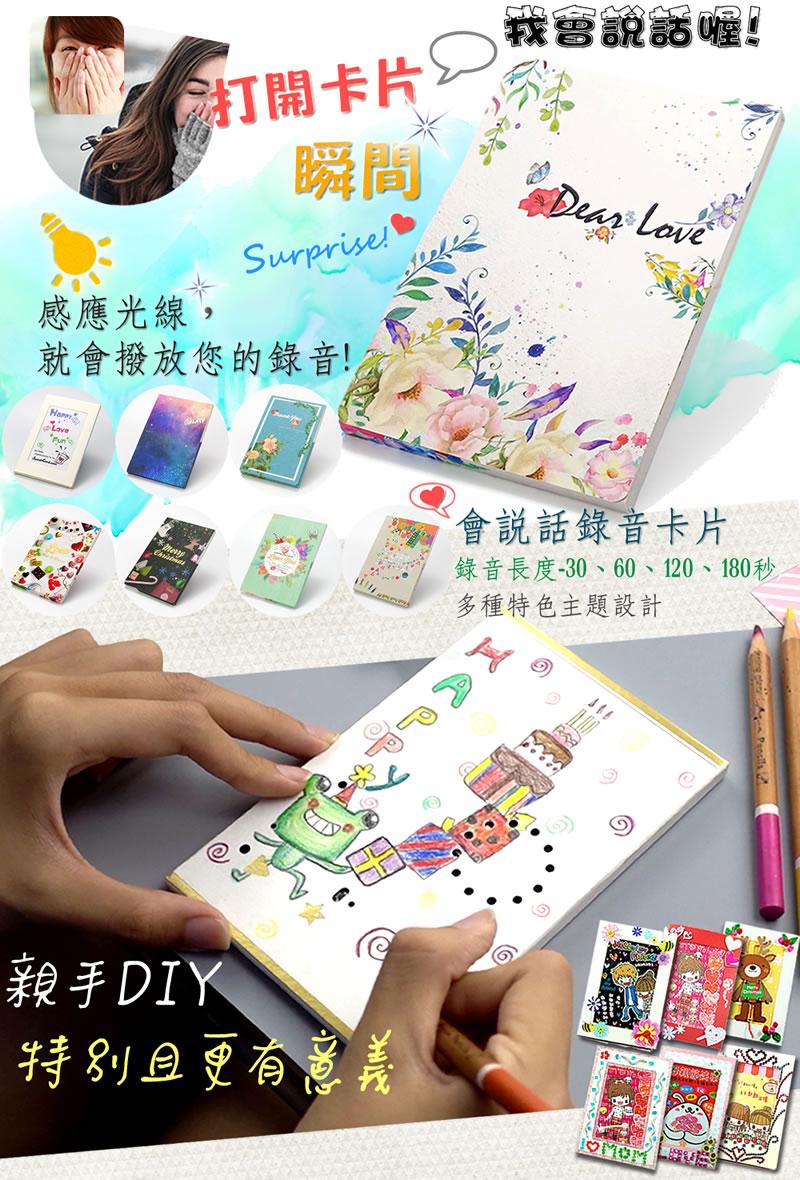 ispeakcard_suprise_no2