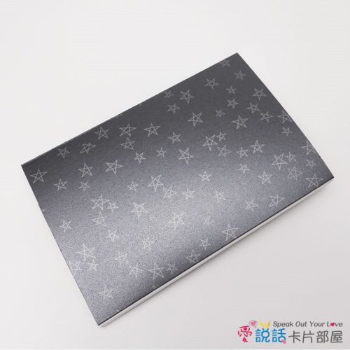 black-star-01愛說話錄音卡片-炫光繁星黑,開合式錄音卡片禮物