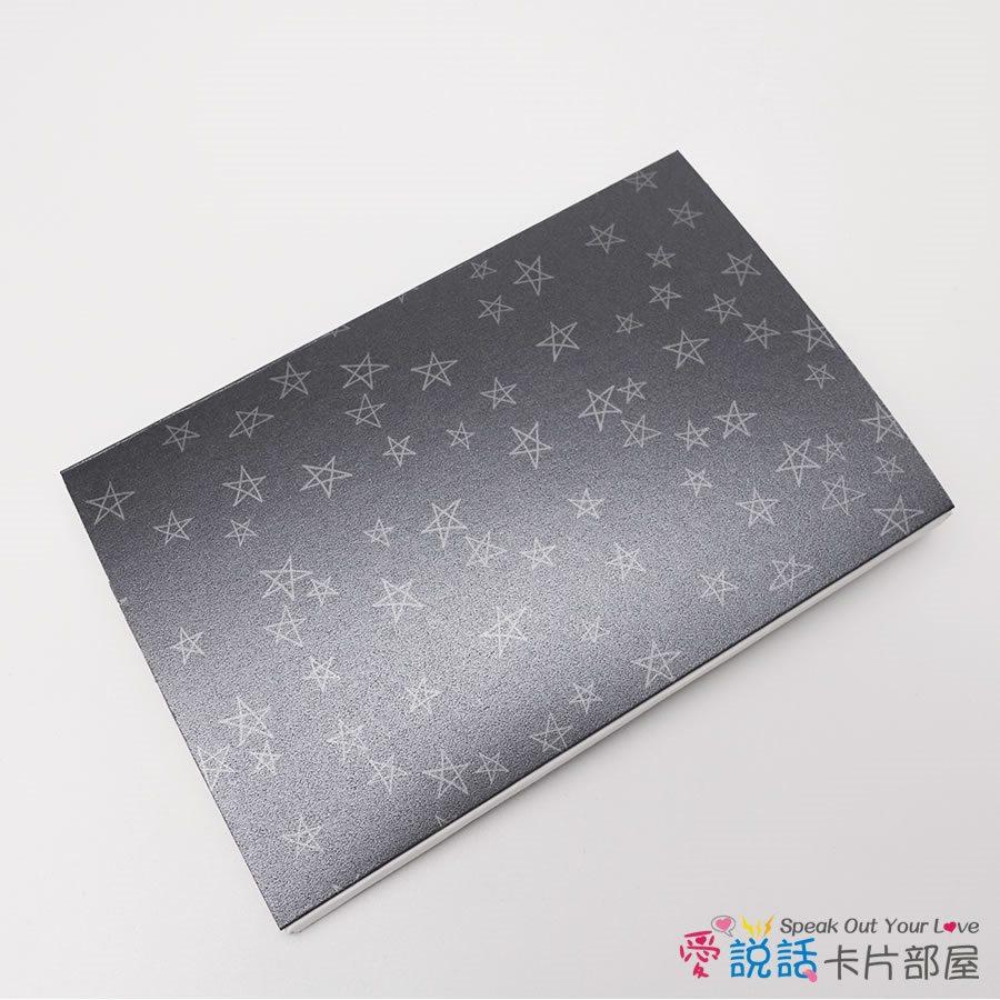 愛說話錄音卡片-炫光繁星黑,開合式錄音卡片禮物