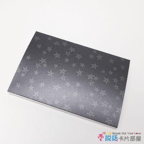 black-star-07愛說話錄音卡片-炫光繁星黑,開合式錄音卡片禮物