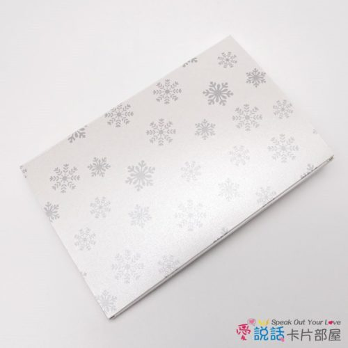 gwhite-snowflake-01愛說話錄音卡片-炫光雪花白,開合式錄音卡片禮物