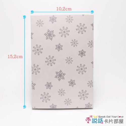 gwhite-snowflake-02愛說話錄音卡片-炫光雪花白,開合式錄音卡片禮物
