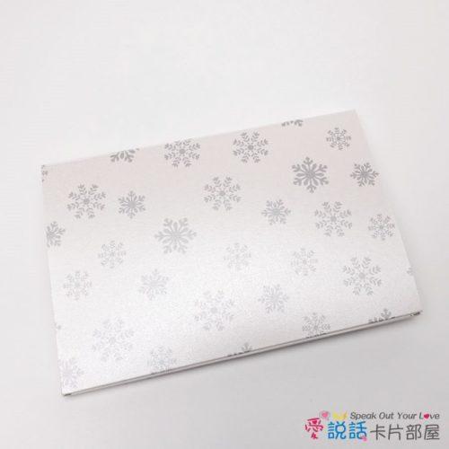 gwhite-snowflake-07愛說話錄音卡片-炫光雪花白,開合式錄音卡片禮物