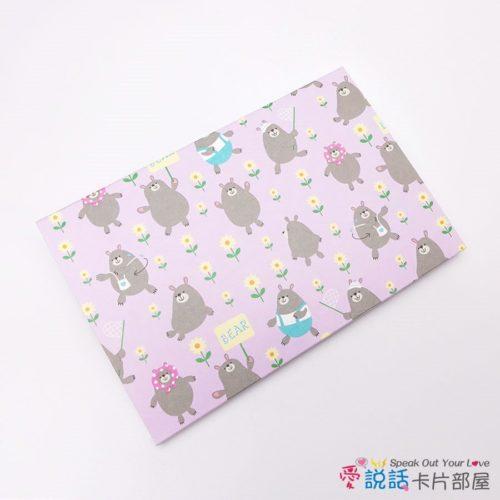 p-bear-01愛說話錄音卡片-紫抱可愛小熊熊,開合式錄音卡片禮物