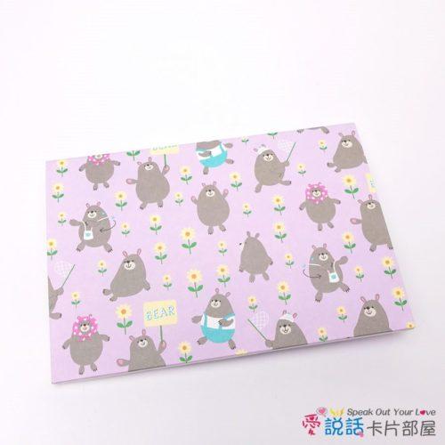 p-bear-06愛說話錄音卡片-紫抱可愛小熊熊,開合式錄音卡片禮物