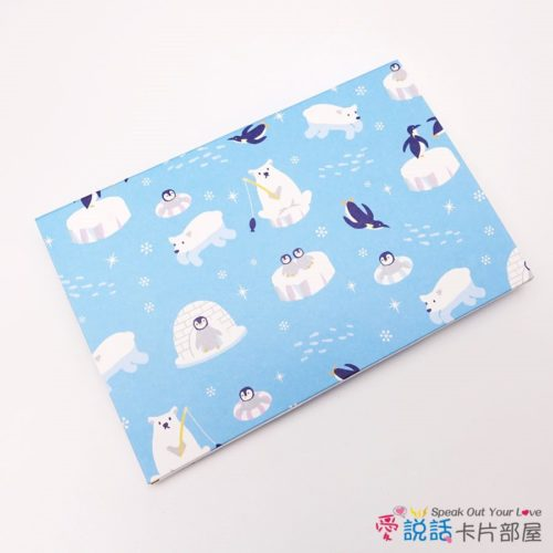 peguin-01愛說話錄音卡片-悠閒北極熊南極企鵝,開合式錄音卡片禮物