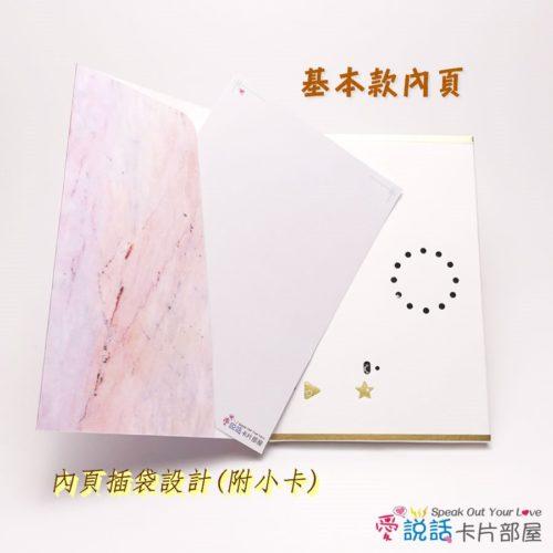 pink-marble-04-1愛說話錄音卡片-粉色奧羅拉大理石花紋