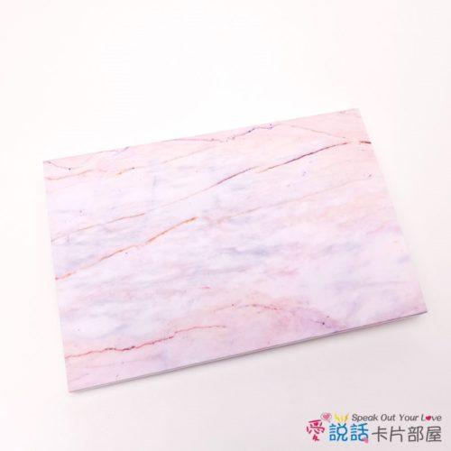 pink-marble-07-1愛說話錄音卡片-粉色奧羅拉大理石花紋