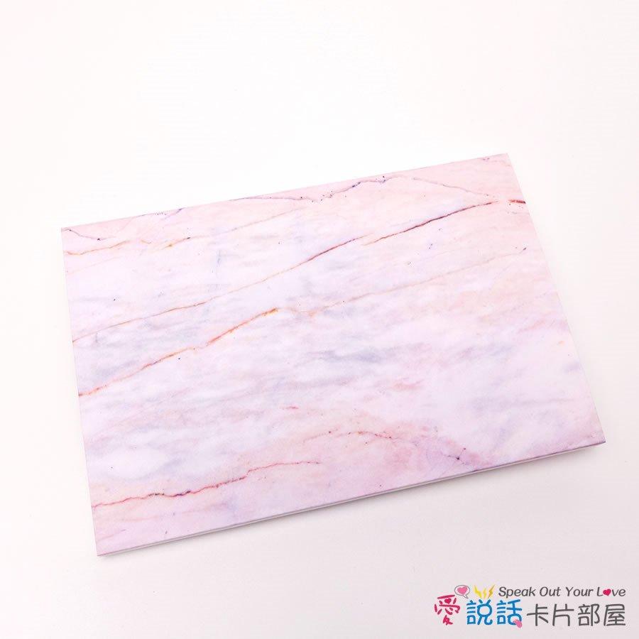 愛說話錄音卡片-粉色奧羅拉大理石花紋