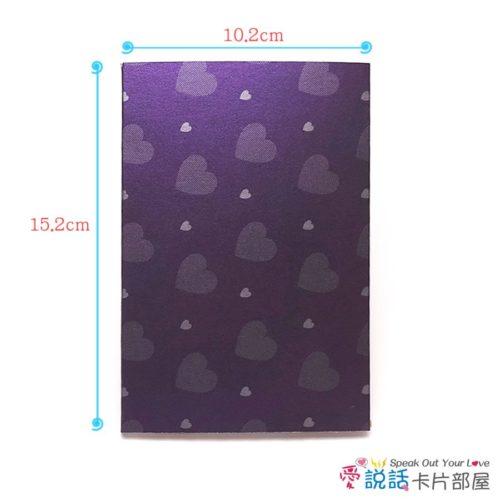 purple-heart-02愛說話錄音卡片-炫光愛心紫,開合式錄音卡片禮物