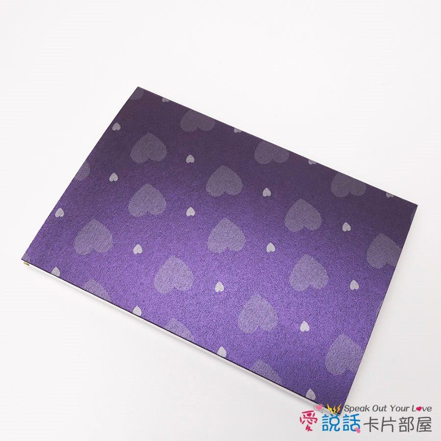 愛說話錄音卡片-炫光愛心紫,開合式錄音卡片禮物