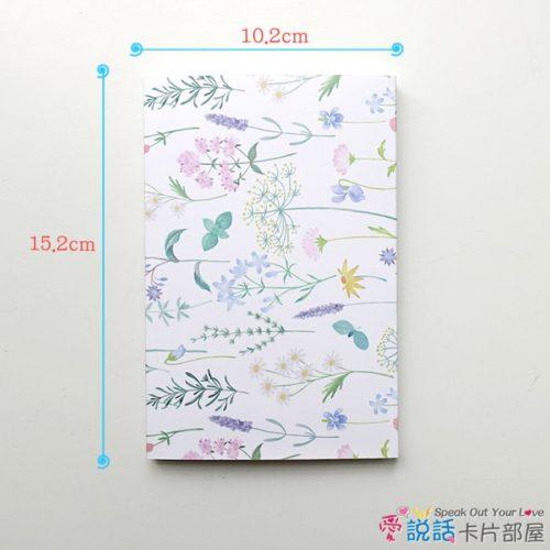 flower_11花草薰香錄音卡片-驚喜創意禮物,生日、情人節…