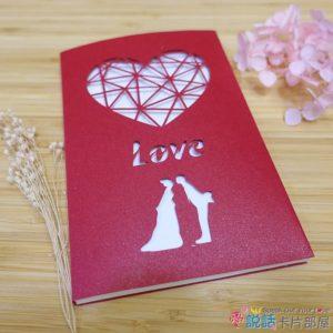 錄音卡片-遇見愛情|鏤空切割設計-可客製英文字,情人節、七夕情人節、生日、紀念日等老公老婆、男朋友、女朋友驚喜禮物卡片